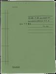 http://kuchenbaum.net/files/gimgs/th-21_BfaA1.png